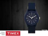 【時間道 】TIMEX 天美時 輕便運動風仕女腕錶/玫瑰金刻深藍帆布帶(TW2T77000)免運費