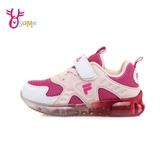 FILA童鞋 女童電燈鞋 足弓 電燈運動鞋 跑步鞋 慢跑鞋 球鞋 魔鬼氈 Q7672#桃紅◆OSOME奧森鞋業