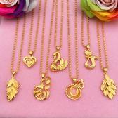 新款沙金噴砂厚金桃心形天鵝項鏈女仿黃金鍍金歐幣飾品不掉色 任選1件享8折