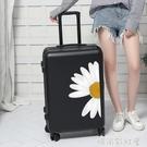 箱子旅行箱女學生可愛皮箱拉桿箱24寸26韓版小清新密碼箱男旅行箱MBS「時尚彩紅屋」