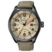 CITIZEN  時空返回機時尚腕錶-AW5005-12X