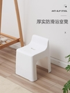 稻草屋浴室洗澡凳防滑靠背凳椅塑料客廳家用小凳子換鞋凳厚實板凳