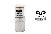 小叮噹的店- D27-37 Yeanling 樂器護弦油 弦油棒 琴弦保養