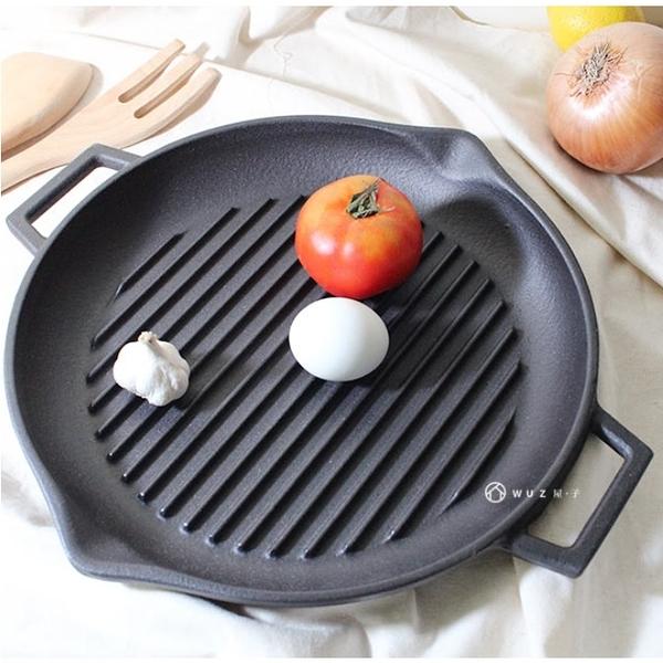 現折400│土耳其LAVA 鑄鐵圓形煎烤盤30cm