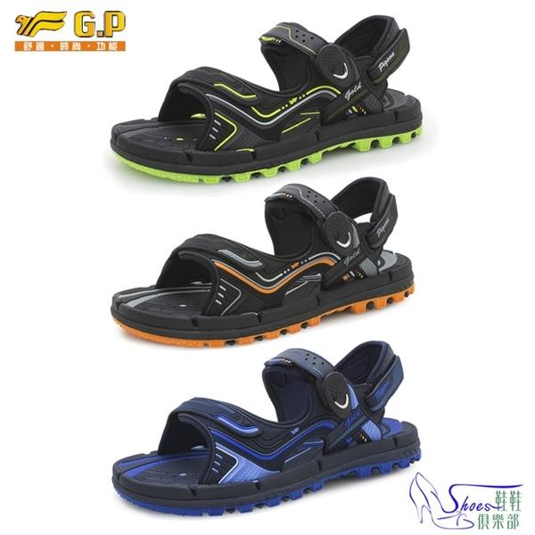 涼鞋.G.P 阿亮代言.情侶款透氣排水機能涼鞋.綠/橘/寶藍【鞋鞋俱樂部】【255-G9254】