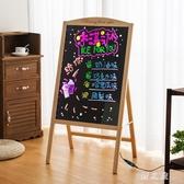 發光小黑板店鋪用宣傳廣告牌價目表菜單展示牌支架式熒光板廣告板 qz2636【野之旅】