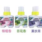 【JC Beauty】 超大容量 犀利媽媽 馬桶自動清潔器200ml