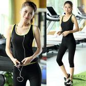 瑜伽服套裝 瑜伽健身服女夏季運動跑步背心七分褲套裝舞蹈健身房緊身衣  一件免運