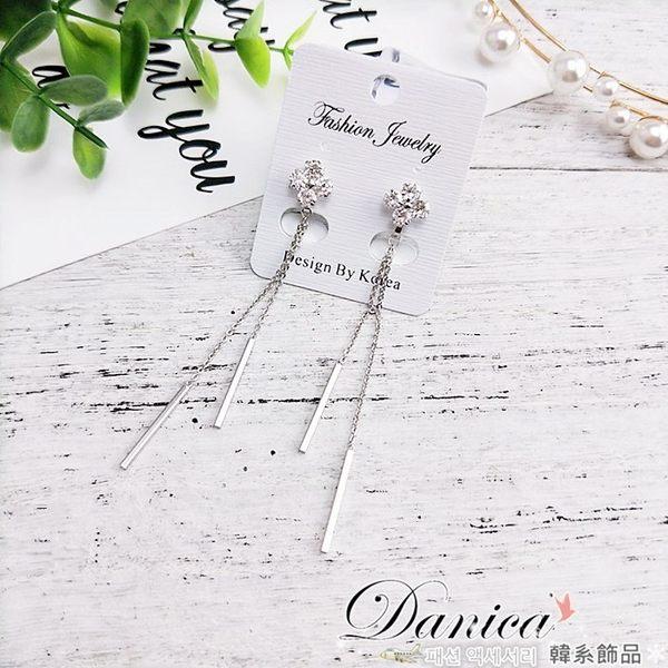 無耳洞耳環 現貨 韓國 氣質 微鑲 幸運草 花朵 流蘇 夾式耳環 S91770  Danica 韓系飾品