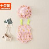 短袖連身衣 網紅嬰兒夏裝衣服1-3個月女寶寶三角爬服6帶帽吊帶套裝公主連體衣T恤 解憂