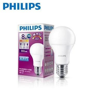 飛利浦LED廣角型 全電壓 8W 燈泡 [黃光]**福利品出清