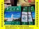 二手書博民逛書店罕見中醫雜誌2011年第1、2、6、7共四期合售,實拍圖Y244730