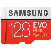 【限時特價至0719】 Samsung 三星 EVO Plus 128GB microSDXC 記憶卡 (MB-MC128GA/HA)