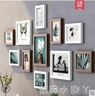 現代簡約照片墻裝飾創意背景相片墻相冊墻上相框墻免打孔掛墻組合 NMS蘿莉新品