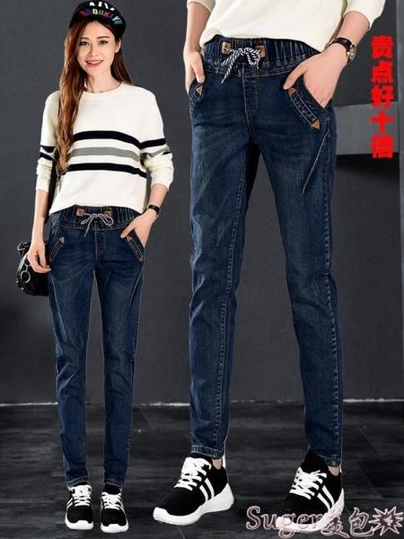 牛仔褲 鬆緊腰牛仔褲女高腰寬鬆大碼哈倫褲2021年新款春夏天女士薄款褲子 新品