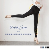 《BA4674》芭蕾舞褲-高彈力修身水洗窄管褲 OrangeBear