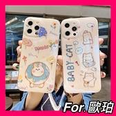 歐珀 OPPO A53 A9 A5 (2020) 全包鏡頭 超萌少女心 帶鑽可愛兔子保護殼 全包軟殼 手機殼 手機套