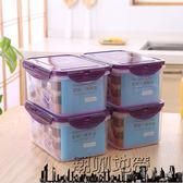廚房保鮮盒塑料飯盒水果保鮮盒套裝微波冰箱便當盒【潮咖地帶】