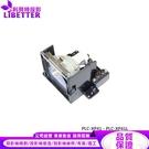 SANYO POA-LMP47 副廠投影機燈泡 For PLC-XP41、PLC-XP41L