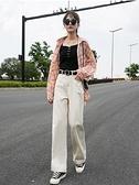 高腰寬鬆牛仔闊腿褲女春裝新款百搭顯瘦直筒白色小個子垂感拖地褲