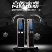 清華同方TF-91專業降噪迷你錄音筆8GEb6862『小美日記』