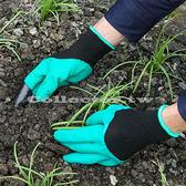 Garden Gloves挖土手套 園藝 省力手套