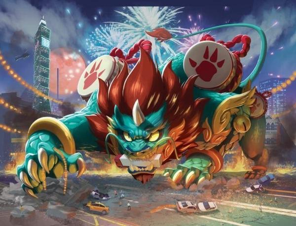『高雄龐奇桌遊』 東京之王 怪獸包 臺灣怪獸 年獸 King of Tokyo Taiwan Monster 正版桌上遊戲專賣店