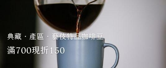 mi-lohas-hotbillboard-89e5xf4x0535x0220_m.jpg