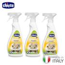 ●義大利製造 ●99%植物性成分 ●綠茶萃取配方,具有抗菌、除臭功效