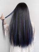 假髮漸變色一片式直髮 挑染假髮片女長髮接髮片  無痕隱形長髮片【快速出貨】