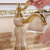 金色全銅冷熱水龍頭理玉石臉臺面盆浴室柜復古歐式仿古美式衛生間 有緣生活館