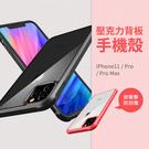 壓克力背板手機殼 iPhone11 Pro Max 手機殼 保護殼 化妝鏡 壓克力 背蓋 防指紋 Apple