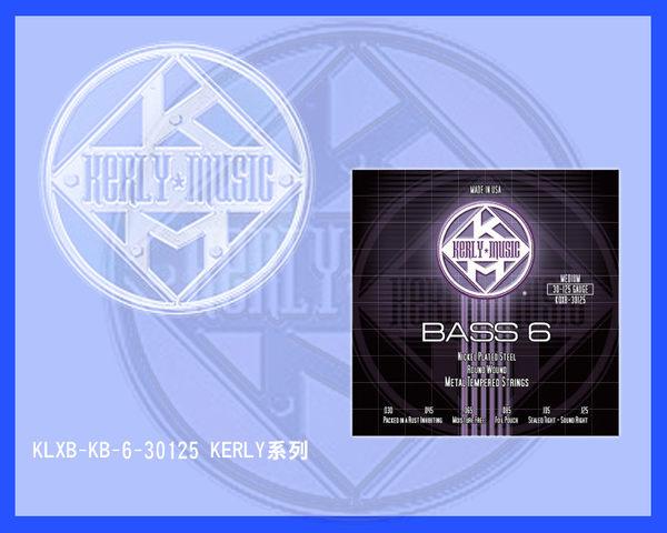 【小麥老師樂器館】Kerly Strings 貝斯弦 鎳 kerly系列 6弦 KQXE-KB-6-30125