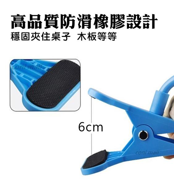 【coni shop】手機懶人支架 床上看劇支架 手機夾 床頭懶人支架 桌邊懶人架 看電影 適用所有手機