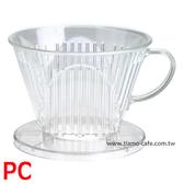 金時代書香咖啡  TIAMO 102 PC咖啡濾器組附量匙1-4人  HG5339