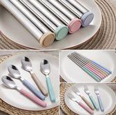 新年大促304不銹鋼勺叉筷便攜三件套餐具套裝 旅行餐具 小麥秸稈元素餐具 森活雜貨