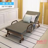 摺疊床 午睡床摺疊床單人床家用午休床雙人床辦公室躺椅午睡床成人1.2米簡易床T 4色