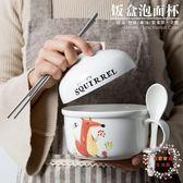 陶瓷飯盒微波爐便當盒飯碗瓷碗泡面杯碗帶蓋杯湯碗勺筷全館免運