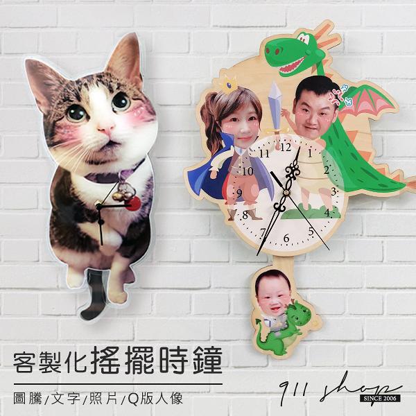 Hoax.客製化。彩色印刷寶寶家人情侶好友貓狗寵物搖擺壓克力/椴木時鐘掛鐘裝飾【bb102】911 SHOP
