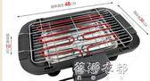220V玩出用五檔調溫電烤爐韓式無煙室內電烤盤烤肉機燒烤套裝igo  蓓娜衣都