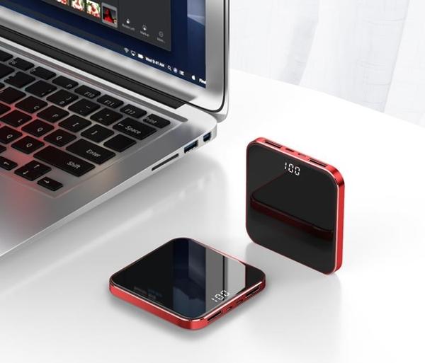 行動電源 10000毫安迷你充電寶便攜大容量 超薄行動電源 小巧專用快充閃沖 小天後