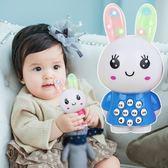 兒童兔子早教機可行動電源寶早教故事機學習機0-3-6歲嬰兒周歲 七色堇