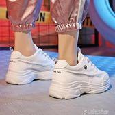 老爹鞋運動鞋女韓版冬季新款百搭原宿ulzzang加絨棉鞋小白老爹鞋  color shop