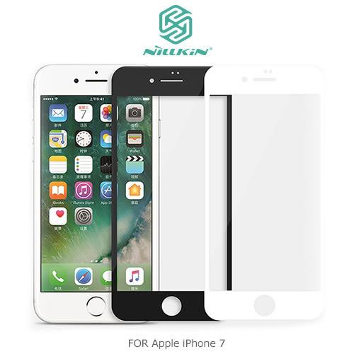 摩比小兔~ NILLKIN Apple iPhone 7 AP+PRO 滿版玻璃貼 滿版 鋼化