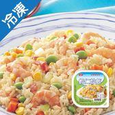 桂冠蝦仁炒飯275g【愛買冷凍】