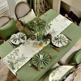 桌布 北歐桌布布藝棉麻小清新哦座布餐桌布茶幾桌墊長方形現代簡約桌旗 YXS交換禮物