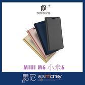 (+專屬玻璃貼)DUX DUCIS SKIN Pro 皮套/MIUI M6/小米6/手機殼/手機皮套【馬尼行動通訊】