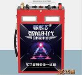 新款12V伏大容100ah大容量鋰電池鋁正品超輕戶外動力鋰電瓶一體機 mks免運
