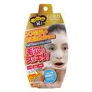 《日本製》毛穴潔淨黃金凍膜-剝除式 90...