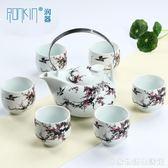 日式泡茶壺茶具套裝家用簡易過濾大號茶杯整套陶瓷功夫茶具  HM 居家物語